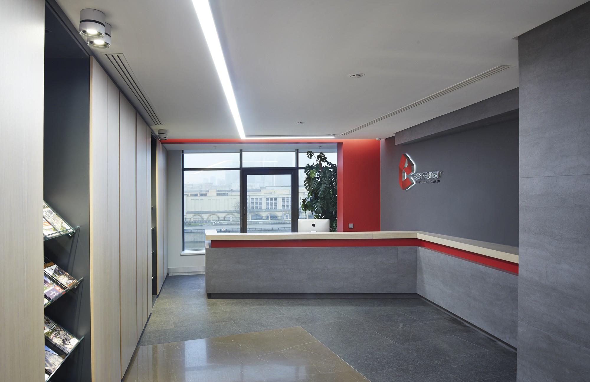 ֍ Офис